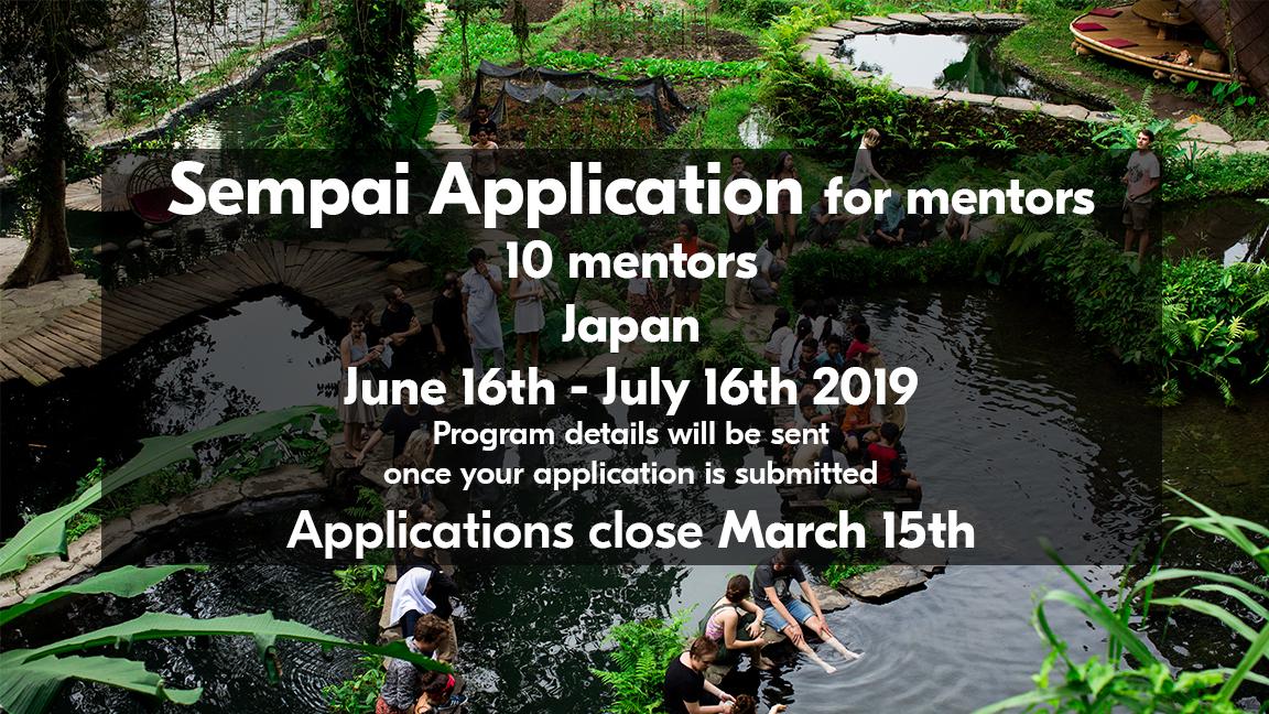 Camp 2019 sempai
